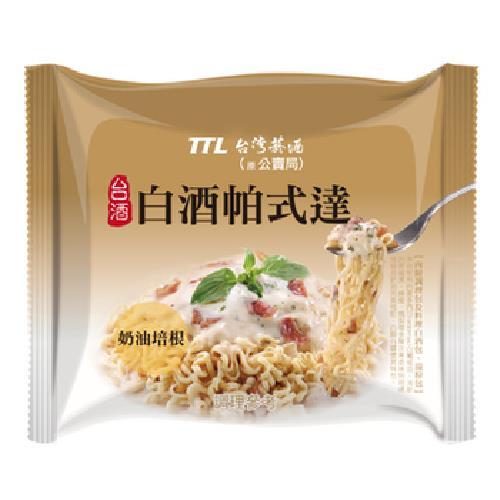 《台酒TTL》白酒帕式達 奶油培根麵(155g*3入/袋)