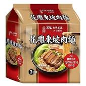 《台酒TTL》花雕東坡肉袋麵(200g*3入/袋)