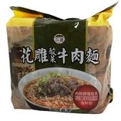 《台酒TTL》花雕酸菜牛肉袋麵(200g*3入/袋)