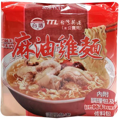 《台酒TTL》麻油雞袋麵(200g*3入/袋)
