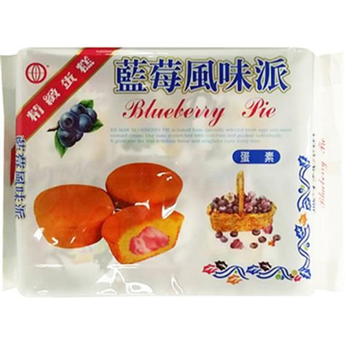 《殷茂》藍莓派10粒裝(200g/包)