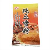 《新光》純五香粉(15g/包)