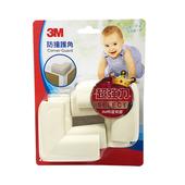 《3M》兒童安全防撞護角-米白(9946)