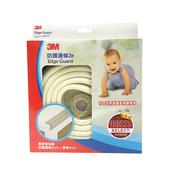 《3M》兒童安全防撞邊條2M-米白(9950)