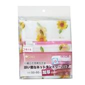 《橘之屋》彩繪日式密網洗衣袋(50*60CM)