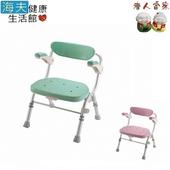 《老人當家 海夫》RICHELL 利其爾 可收摺大洗澡椅 R型 附扶手(綠)