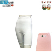 《老人當家 海夫》神戶生絲 日本製純棉 婦人用 5分衛生褲(白色M)