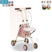 《老人當家 海夫》幸和製作所 銀髮族休閒購物車 粉色花紋(D0043-01)
