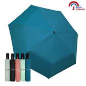 【皮爾卡登】三折自開收黑膠雨傘(深藍)