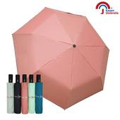 【皮爾卡登】三折自開收黑膠雨傘(玫紅)