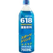 《即期2020.09.26 D618》運動飲料(790ml/瓶)