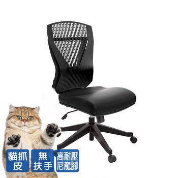 《GXG》GXG 貓抓皮 短背電腦椅 (無扶手) TW-8113 ENH(請備註顏色)