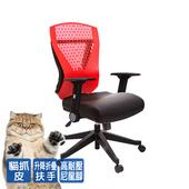 《GXG》GXG 貓抓皮 短背電腦椅 (摺疊扶手) TW-8113 E1(請備註顏色)