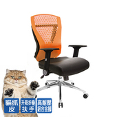 《GXG》GXG 貓抓皮 短背電腦椅 (鋁腳/摺疊扶手) TW-8113 LU1(請備註顏色)
