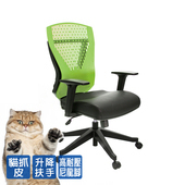 《GXG》GXG 貓抓皮 短背電腦椅 (2D扶手) TW-8113 E2(請備註顏色)