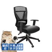 《GXG》GXG 貓抓皮 短背電腦椅 (升降扶手) TW-8113 E5(請備註顏色)