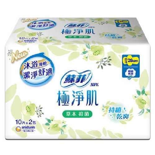 《蘇菲》極淨肌超薄草本抑菌潔翼(28公分10片*2包/組)