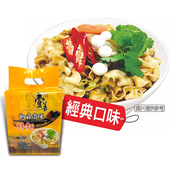 《壹善》拌麵-520g(4入)/袋(椒麻肉燥)