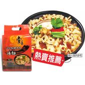 《壹善》川味紅燒湯麵(480g(4入)/袋)