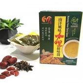 《壹善》南洋咖哩鮮味醬(180g(6入)/盒)