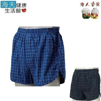 《老人當家 海夫》NISHIKI 安心型 四角褲 日本製(藍)(M,腰圍 76~84cm)