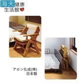 《海夫健康生活館》日華 安壽 便盆椅 折疊式木製馬桶椅 日本製 標準硬式座墊(T0945)