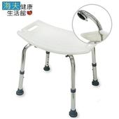《海夫健康生活館》必翔 輕便型 無背洗澡椅(YK3010)