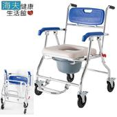 《海夫健康生活館》必翔 收合式帶輪便盆椅 鋁合金 附輪 便器椅(YK4050-1)