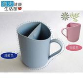 《海夫健康生活館》日華 斜口杯 環保麥材質(ZHCN1809)(粉紅色)