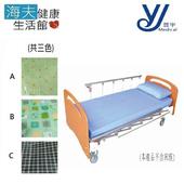 《晉宇 海夫》多色可選 床包組(JY-0319)(A圖)