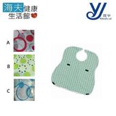 《晉宇 海夫》多色 防水圍兜(JY-0381)(A款)