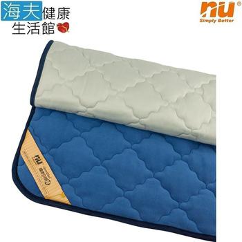 《海夫健康生活館》NU 恩悠數位 舒眠健康能量雙面毯-單人(120x180cm)