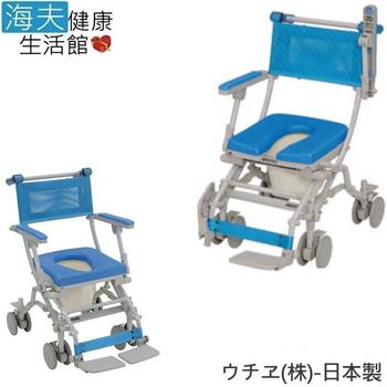 《預購 海夫健康生活館》日華 uchie SW洗澡椅 行動/日本製(S0499)(SW-6052 O型孔)