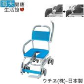 《預購 海夫健康生活館》日華 uchie 自在SWR洗澡椅 行動/日本製(S0598)(SWR-130 O型孔)
