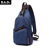 USB帆布斜跨胸包藍-15X7X31cm $450