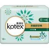 《靠得住》茶樹舒涼棉日用(23cm18片/包)