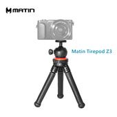 《MATIN》多功能章魚腳架 Z3