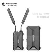 《HollyLand 猛瑪圖傳》Cosmo 500 Full HD 影音傳輸組