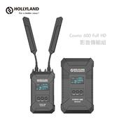 《HollyLand 猛瑪圖傳》Cosmo 600 Full HD 影音傳輸組