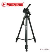《Swallow》SA-1570 鋁合金握把式三腳架