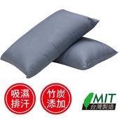 《柔之鄉》竹炭枕 台灣製造46x74cm/入 $189