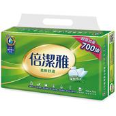 《倍潔雅》抽取式衛生紙(150抽14包)