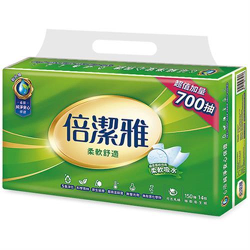 倍潔雅 抽取式衛生紙(150抽14包)