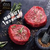 《欣明生鮮》美國1855濕式熟成經典燒烤款小菲力牛排(170公克±10% /1包)(*6包)