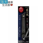 《海夫健康生活館》日本GB綠鐘 匠之技 鍛造鐵氟龍防銹腳指甲剪(L88mm)(G-1015)