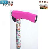 《老人當家 海夫》FUJIHOME 手杖握把止滑套 日本製(紫色)