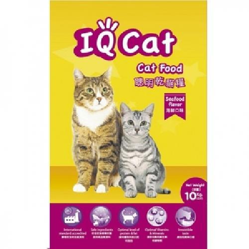 IQ CAT 聰明乾貓糧-海鮮口味(10kg)