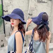 《KISSDIAMOND》大帽檐可折疊編織麻棉遮陽帽(防曬/全防護/好收納/8色可選)(藏藍)