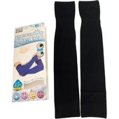 《VOLA》涼感手型防護袖套(黑色/KD265B)