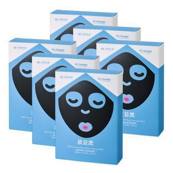 《台塑生醫Dr's Formula》極潤緊俏水娃娃黑面膜(7片/盒)*6盒入